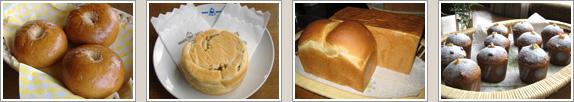 ホープベルの焼き立てパン